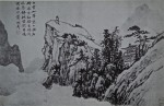 art du nu,sculpture,préhistoire,art premier,peinture chinoise,peinture