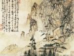Vide et plein, peinture chinoise, shih tao, dessiner, peindre le paysage,
